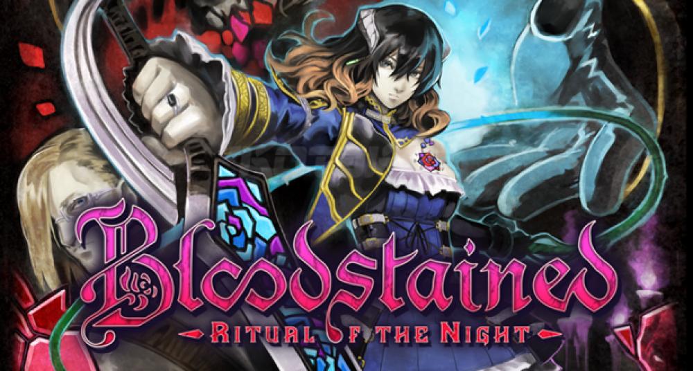 Bloodstained annoncé sur Kickstarter par le producteur de Castlevania, financé en 1h