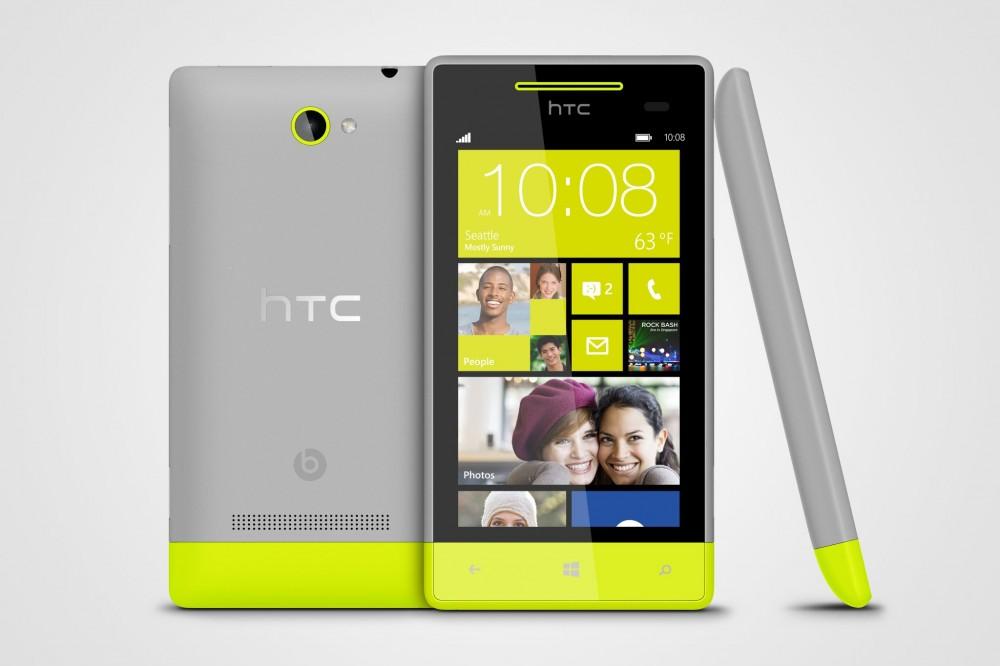 Gagnez un HTC 8x!