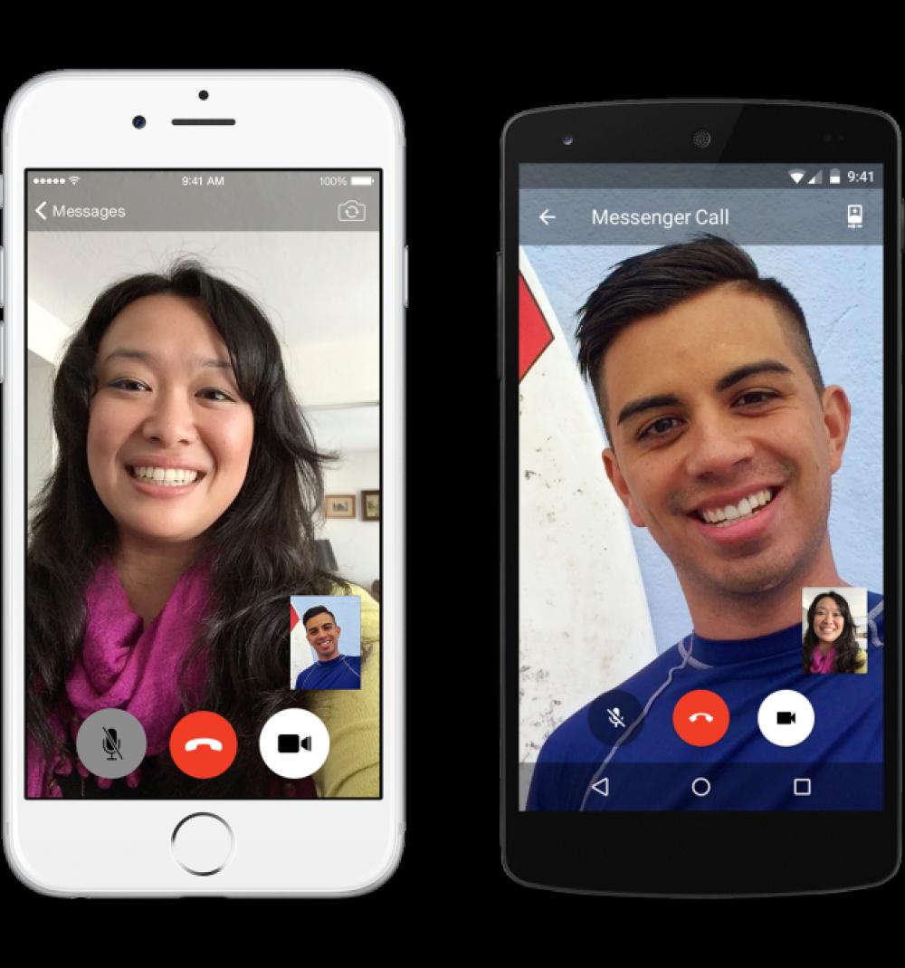 Facebook permet maintenant de passer des appels vidéo