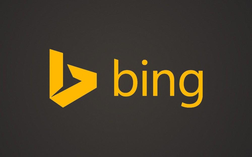 Jouez à Snake à partir de Bing