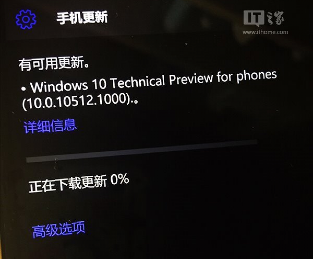 Windows 10 Mobile build 10512 attendu cette semaine ?